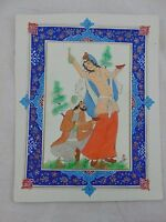 Persian Vintage Signed Hand Made Miniature Painting Eastern Islamic Fine Art