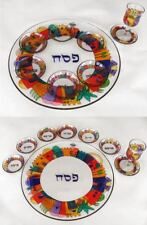 Passover Plate by Yair Emanuel Jewish gift made in Israel Judaica