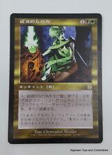 Mtg Japanese Pernicious Deed x1 Apocalypse Magic the Gathering EX-