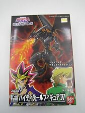 Anime Yu-Gi-Oh Dual Monsters Red-Eyes Black Metal Dragon Figure Kit Bandai Japan