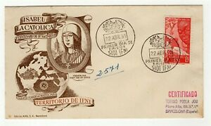 SPANISH COLONY SIDI IFNI 1951 FDC First Day Cover Natives