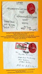Nepal - 20 alte Ganzsachen gelaufen und ungebraucht auf Albenblättern