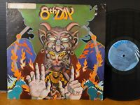 8th Day - 8th Day 1971 Vinyl LP Funk Soul
