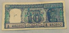 10 RUPEES 1 DIAMOND NOTE SIGNED BY P. C. BHATTACHARYA