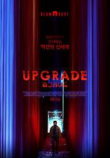 Upgrade 2018 Korean Mini Movie Posters Movie Flyers (A4 Size)