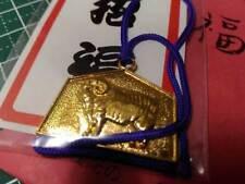 JAPANESE OMAMORI Netsuke Good Luck Charm Zodiac HITSUJI Sheep