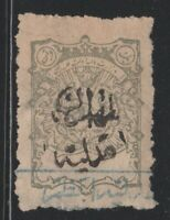 Middle East Fiscal Revenue stamp 9-7-20-11j  as seen