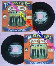 LP 45 7'' THE ROGERS FRANKY Chiedimi tutto Ho tanta paura italy no*cd mc dvd