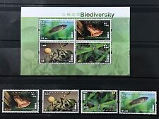 China Hong Kong 2010 Biodiversity stamps set Fish Insect