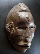 Art aricain Masque Ogoni Nigeria