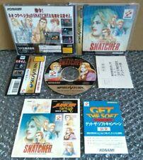 Snatcher Sega Saturn Japan Japanese NTSC-J JPN