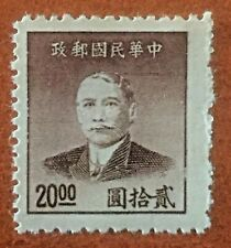 TIMBRE CHINA  SUN YAT SEN