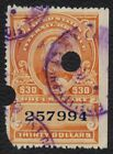 #R246b $30 Documentary: Grant [257994], Used **ANY 5=FREE SHIPPING**