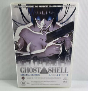 Ghost In The Shell - Special Edition - Re-mastered - Anime - Region 4 DVD