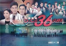 The Hippocratic Crush II On Call 36小時II Hong Kong Drama Chinese DVD TVB
