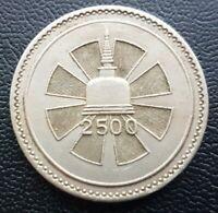 1957 Ceylon Commemorative Rupee Coin