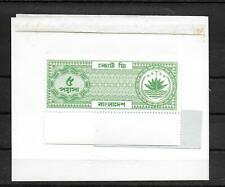 Bangladesh,Fiscal,proof,L12 1/2 Mint,RARE,exist 7only,Line perf,instead Comb