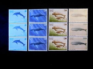 SRI LANKA Strips of (3) Stamp Lot  Scott 658-661 MNH