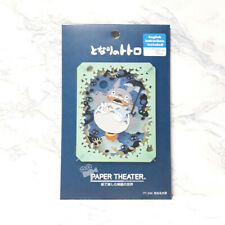 Studio Ghibli - My Neighbor Totoro Moonlight Sky Paper Theater
