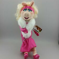 Disney Miss Piggy Bean Bag Plush Doll Muppets Original Authentic 19 inch