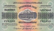 10 000 000 RUBLES UNC BANKNOTE FROM RUSSIA/TRANSCAUCASIA 1923 PICK-S622