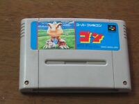 Nintendo Super Famicom GON Japan SFC SNES