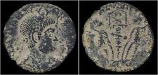 Constantine II half follis (DS108)