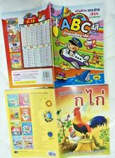 2 books to improve skills for children learning English, and Thai color bright.