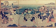 JAPANESE WOODBLOCK PRINT SAMURAI,MIYAMOTO MUSASHI