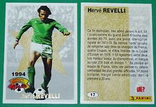 FOOTBALL CARD PANINI 1994 HERVE REVELLI ASSE EQUIPE FRANCE AS SAINT-ETIENNE