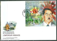 CENTRAL AFRICA  25th MEMORIAL ANNIVERSARY OF EMPEROR HIROHITO SOUVENIR SHEET FDC
