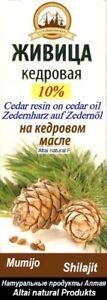 Zeder Nuss Öl, Zedernharz 10%, Mumijo 1%, Kaltpressung, живица + мумиё