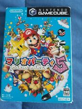 Mario Party 5 GameCube Japanese Version, US Seller