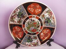 Superba VINTAGE Giapponese Imari Porcellana Pavone/carrello design piatto 21.5 cm di dia