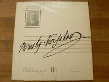 LP RECORD 10 INCH NIKOLAI RIMSKI - KORSAKOV I GRANDI 40 MUSICISTI WITH BOOK