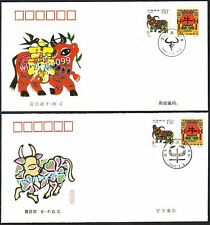 China 1997-1 Lunar Year of the Ox Zodiac Stamps FDC & B-FDC (Pair) Best Buy Lot
