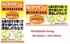 Miyarisan Strong 90/330 tablets Probiotics Clostridium Butyricum JAPAN F/S