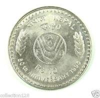 Nepal Shah Dynasty 10 Rupee, 1995, 50th Anniversary - F.A.O. Logo