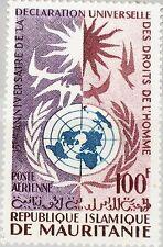 MAURITANIA MAURETANIEN 1963 221 C27 15th Ann Universal Human Rights Decl. MNH