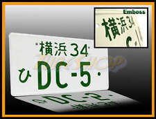 D-C5 JDM JAPAN ALUMINUM UNIVERSAL LICENSE PLATE ACURA RSX INTEGRA DC5 TYPE S
