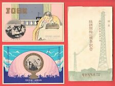 1926 Set of 2 Japanese Art Deco Advertising Postcards Radio Broadcasting Osaka