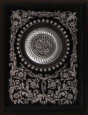 Islamic Muslim frame /Al Shahada / Home decorative #486