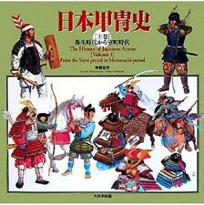 Japanese Armour History Book Joukan Muromachi Period from Yayoi Period/English