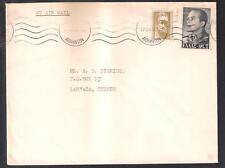GREECE 1956 MAILED COVER TO LARNACA CYPRUS