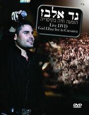 GAD ELBAZ - LIVE IN CAESAREA - DVD