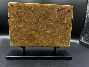 Old Antique Greeks Marble Stone engraved  Inscription writing Fragment slab