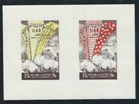 Middle East  Syria UAR 1958 mnh imperf deluxe stamp sheet - cotton - Sc #C12-3