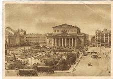 CP: carte postale; Place SVELDLOFF à Moscou oblitéré 13 nov 1932