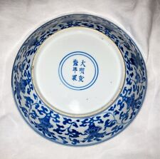 ANTIQUE CHINESE PORCELAIN PLATE Blue & White QING   Marked