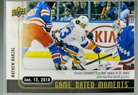 2017-18 UD GAME DATED MOMENTS #36 MATHEW BARZAL ROOKIE NEW YORK ISLANDERS